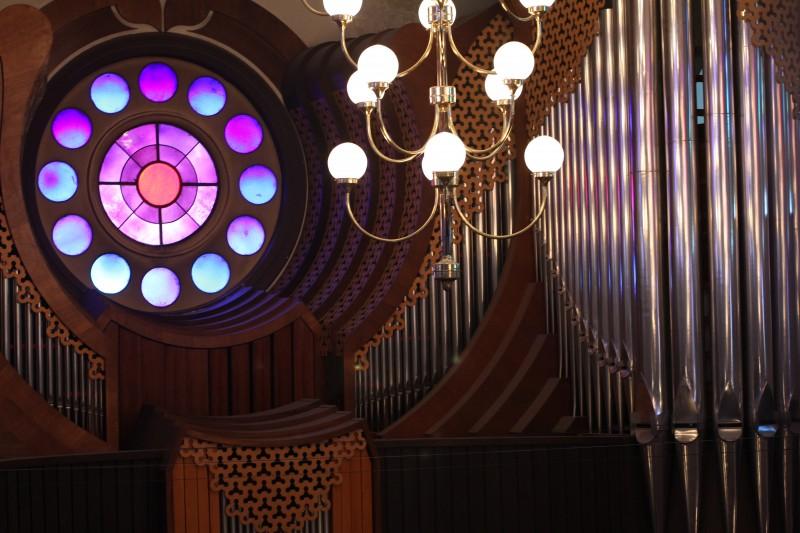 Városi Hangverseny- és Kiállítóterem